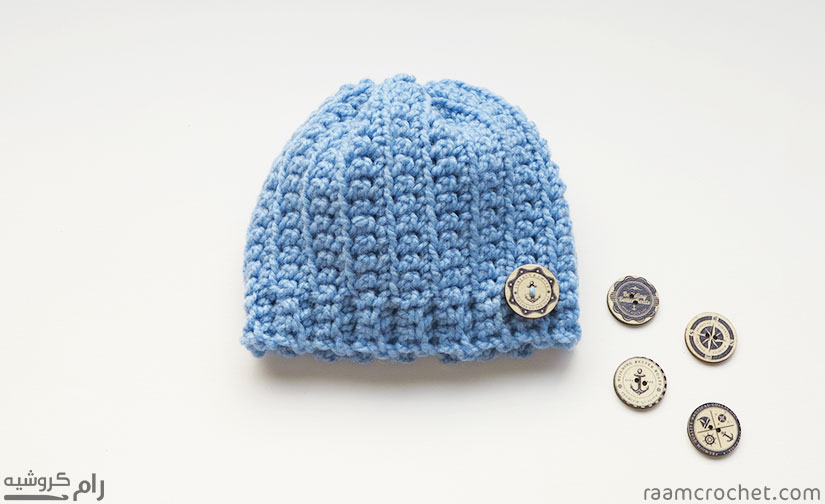decorate the hat with buttons or beads
