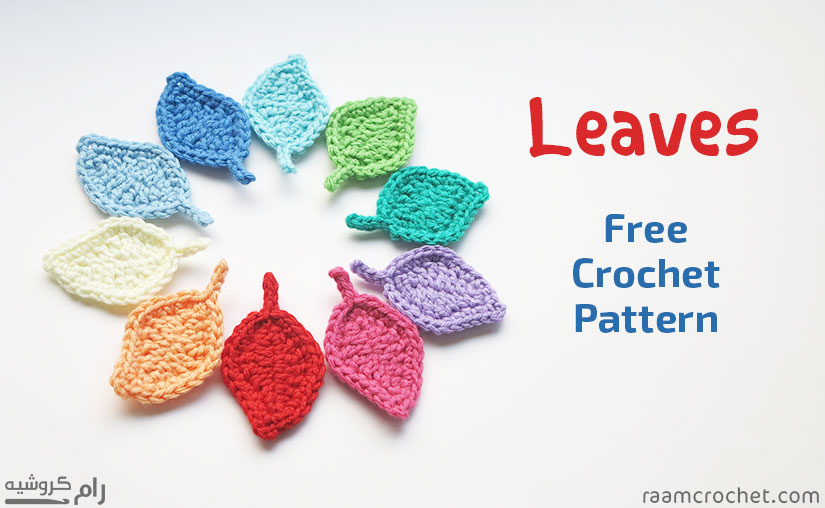 Crochet Leaves Raam Crochet