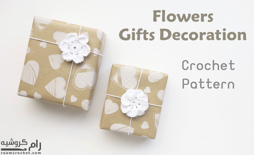 Crochet flowers gifts decorations