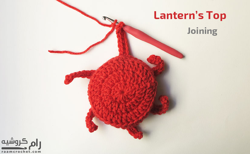 how to join yarn in crochet with slip stitch
