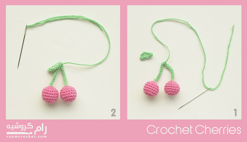 Crochet Cherries - sewing the parts together