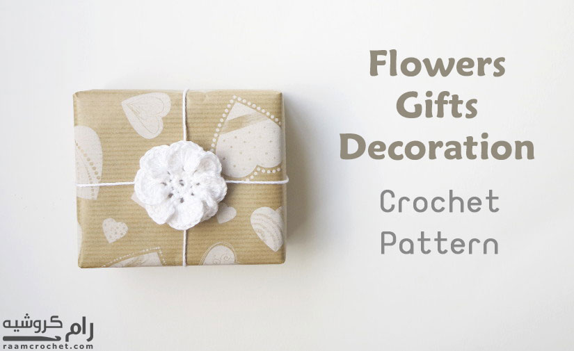Crochet gifts decorations
