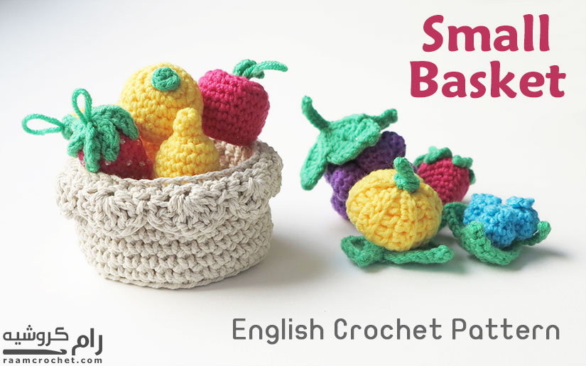 Visit Raam Crochet Store to download the fruit book