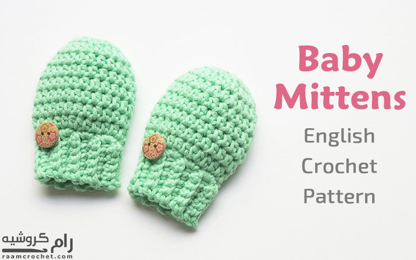 Crochet Baby Mittens decorated with wooden buttons - Raam Crochet