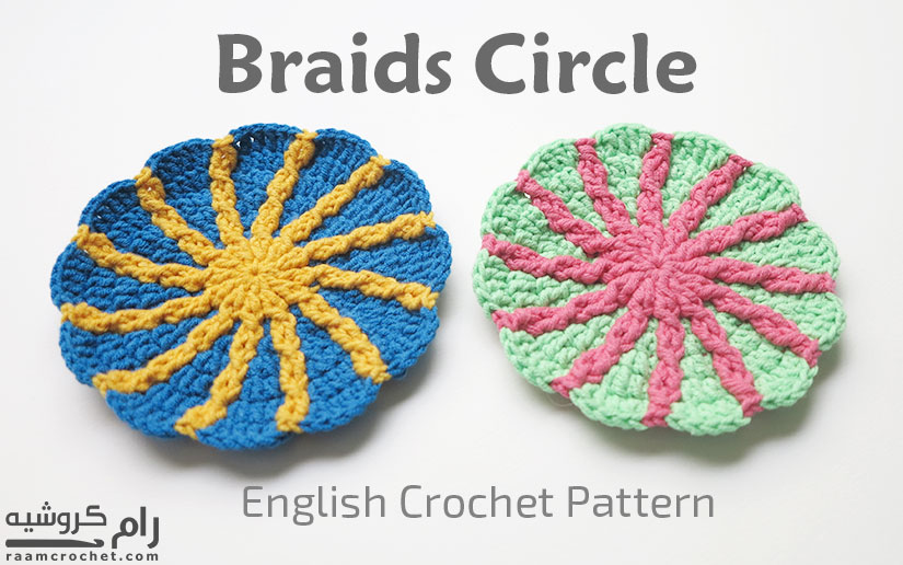 Using two colors for each circle makes the braids pop up - Raam Crochet