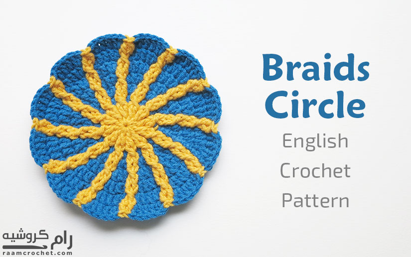 W'll use the FPdc to make the braids - Raam Crochet