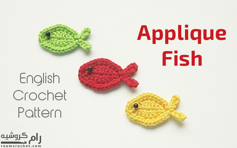 Crochet Small Fish - Applique • Raam Crochet