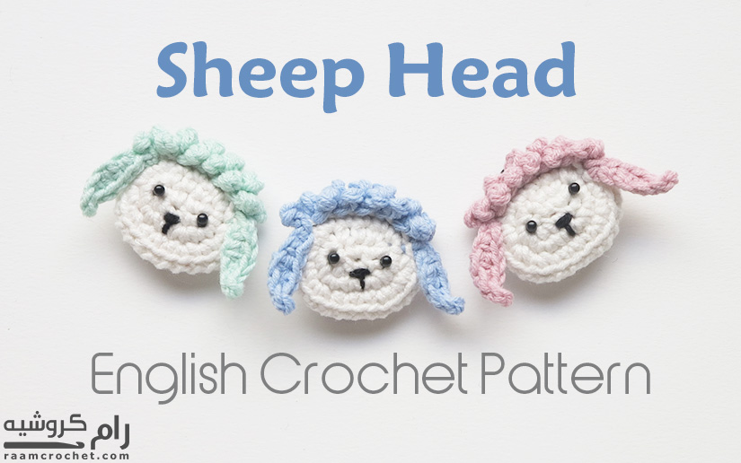 Crochet Sheep Head Applique • Raam Crochet