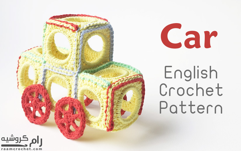 Crochet Car Toy - Raam Crochet