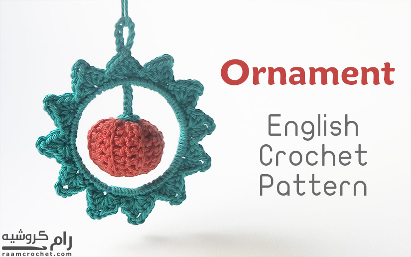 Crochet Ornament - Raam Crochet