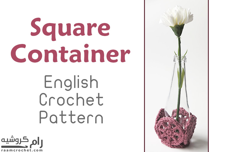 Crochet Square container - Raam Crochet
