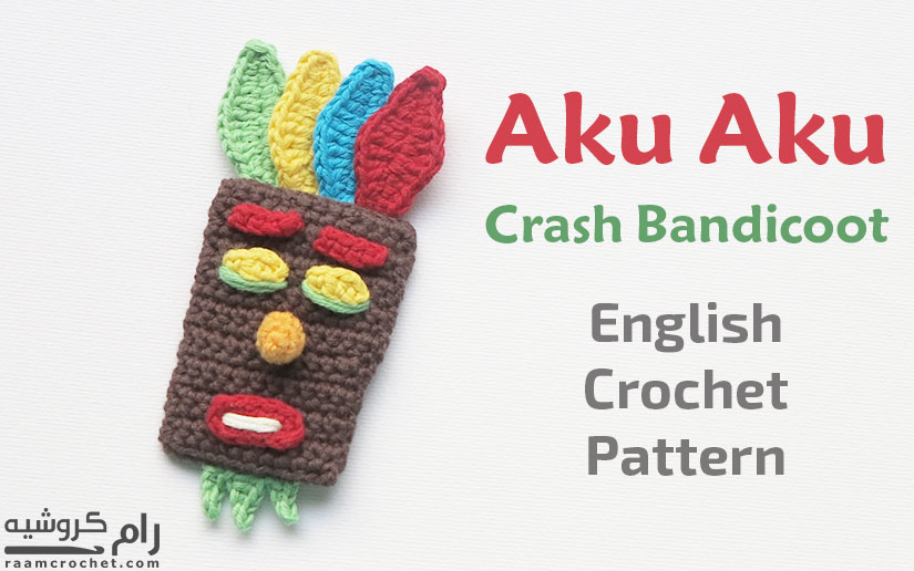 Crochet Aku Aku from Crash Bandicoot - Raam Crochet