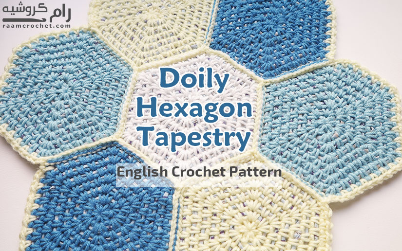 Crochet Doily Hexagon Tapestry - Raam Crochet