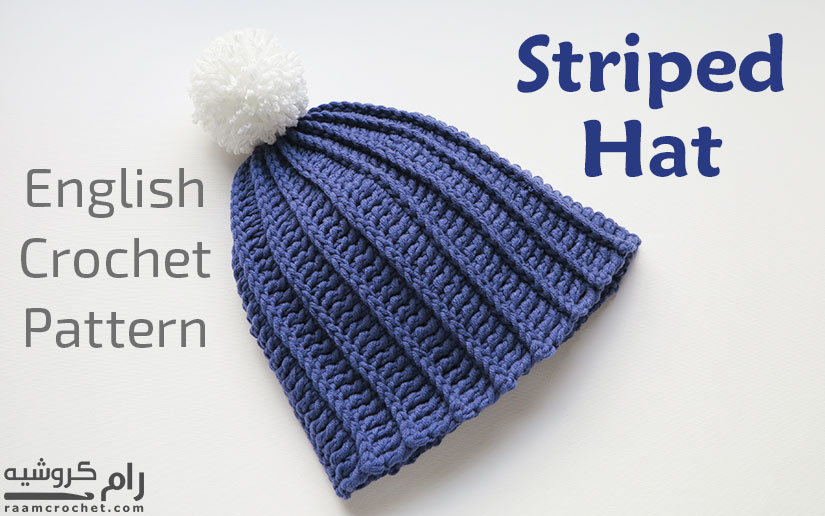 Crochet Striped Hat - Raam Crochet