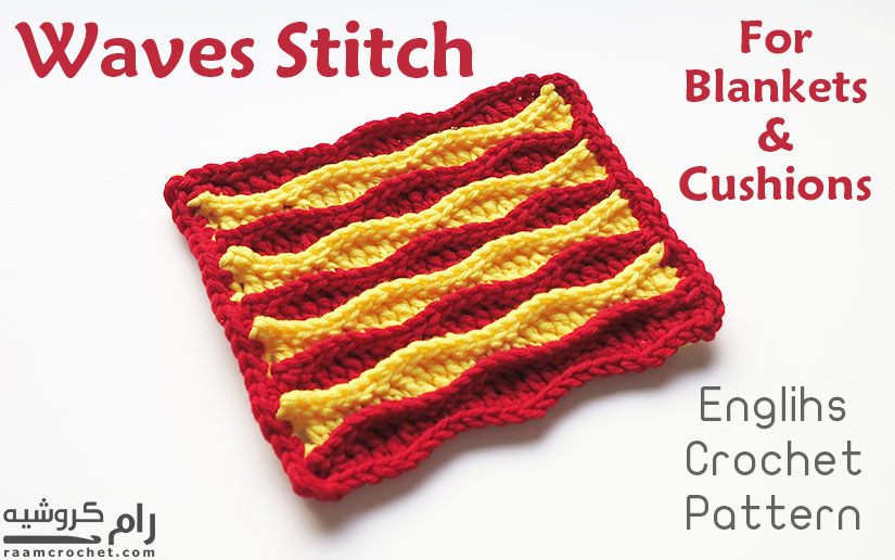 Crochet Waves Stitch - Raam Crochet